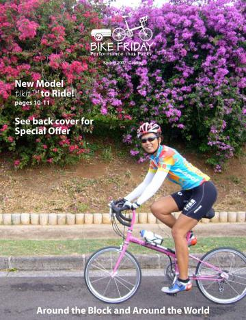 Bike Friday Catalog cover jeri el-swaify